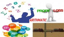 Foundation Course on Basic Arithmetic